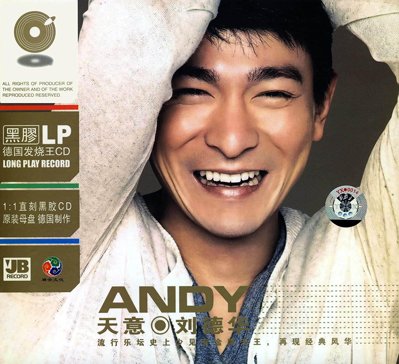 刘德华:天意(cd)图片