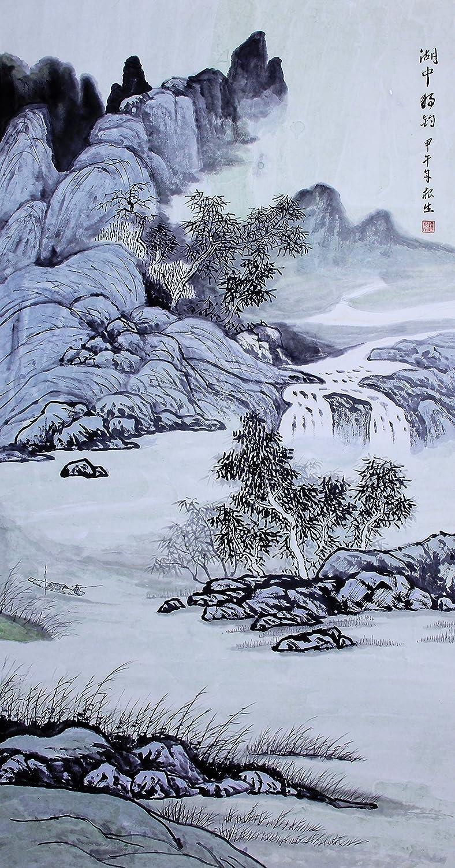 宣澄艺购 杨根生 湖中独钓 四尺竖幅 国画山水画作品图片