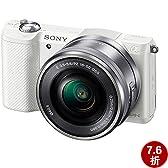 Sony 索尼 ILCE-5000L/W 微单™ 数码相机 单镜套装(E PZ 16-50mm F3.5-5.6 OSS)  (白色)