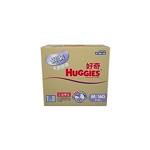 Huggies好奇干爽舒适纸尿裤箱装M160片(适合7-11公斤)(新老包装更替中)