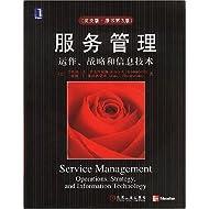 �������(����ս�Ժ���Ϣ����Ӣ�İ�ԭ���3��)(Service Management Operations,Strategy,and Information Technology)